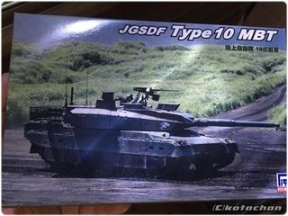 ktsIMG_1399.JPG