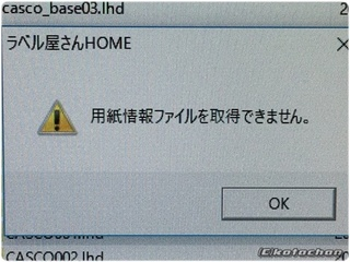 ktsIMG_8444.JPG